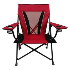Camp Folding Chairs Swivel Rocker Recliner Camping You Ll Love Wayfair Quickview