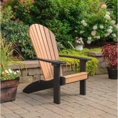 Wayfair Adirondack Chairs Costco Dining Chair Covers Highland Dunes Altoga Plastic