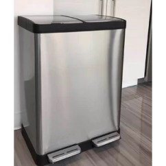 Kitchen Recycling Bins Black Table With Bench Trash And Recycle Wayfair Ca Stainless Steel 16 Gallon Step On Multi Compartments Bin