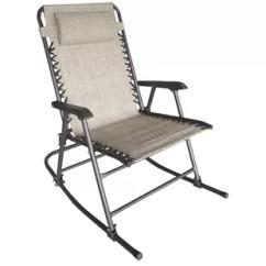 Patio Folding Chair Wheelchair Model Chairs Wayfair Dining