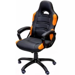 Racing Desk Chair Stool Images Race Car Office Wayfair Quickview