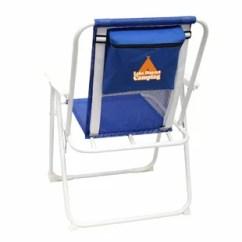 Telescope Beach Chairs With Wheels Teal Club Chair Wayfair Quickview