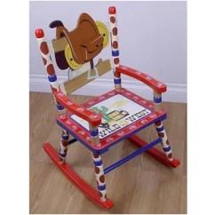 Dallas Cowboys Folding Chairs Rocking Chair Pads For Nursery Kids Wayfair Cowboy