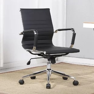 chair revolving steel base with wheels dr evil leather office chairs you ll love wayfair quickview
