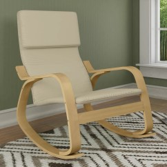Nursery Rocking Chair Wayfair Desk Mesh Back Support Dcor Design Aquios And Reviews