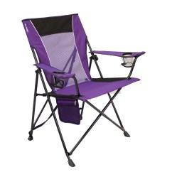 Kijaro Dual Lock Folding Chair Xxl Cover Wholesale And Reviews Wayfair Ca