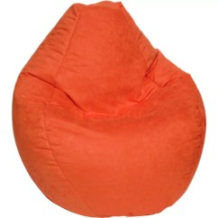 Bean Bag Chairs For Boys White Folding Chair And Reviews Wayfair
