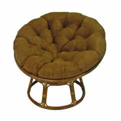 Replacement Papasan Chair Cushion Armed Dining Chairs Blazing Needles Lounge And Reviews