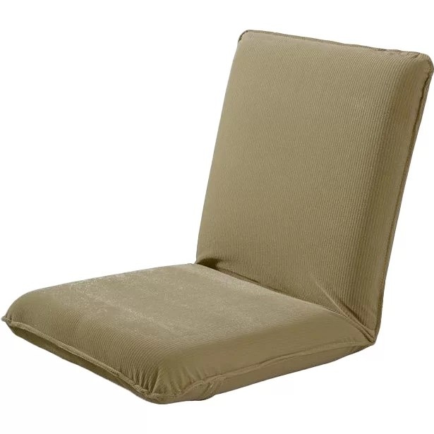 Plow  Hearth Multiangle Floor Chair  Reviews  Wayfair