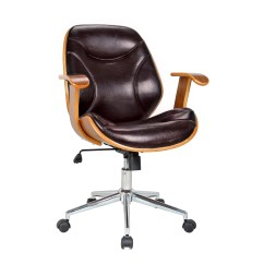 Your Chair Covers Inc Reviews Comfortable Living Room Boraam Rigdom Desk With Arms And Wayfair