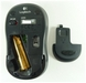 Wireless Combo MK270 non-Unifying Mouse Bottom
