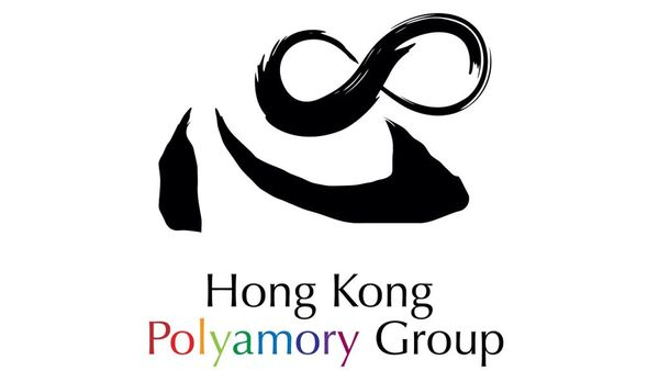 Hong Kong Polyamory and Non-Monogamy Meetup Group (Hong