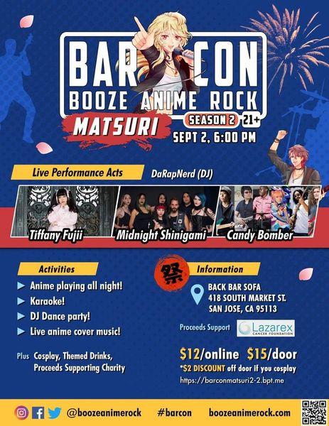 back bar sofa san jose ca fabric sectional enjoy some booze anime and live rock at barcon 21 meetup