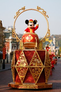 Today In Disney History Hong Kong Disneyland Opens