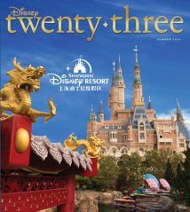 Shanghai Disney Resort With Twenty Three