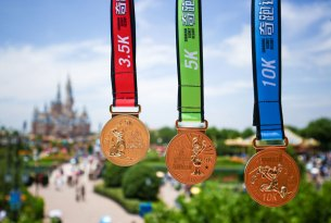 Shanghai Disney Resort Disney Inspiration Run Medals