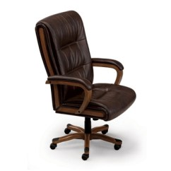 Wood And Leather Office Chair Butterfly Folding Shop For A Other Seating At Brown Big Man With Frame
