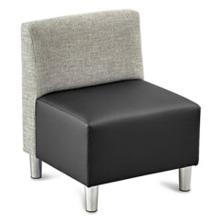 Office Lobby Chairs Electric Chair Heater Waiting Room Reception W Lifetime Guarantee Nbf Com Riverside Armless Fabric Back Faux Leather Seat 53648