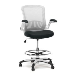 Drafting Chairs With Arms Convertible High Chair Wood Stools Nbf Com Linear Vertical Mesh Stool Flip 56068