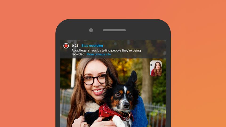 ما هو تطبيق Skype
