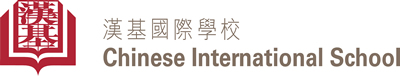 CIS Financial Aid Information Session (Secondary) 漢基國際學校獎學金計劃簡介會 Survey