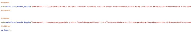 coinhive virus wordpress