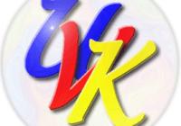 UVK Ultra Virus Killer 10.17.3.0 Crack