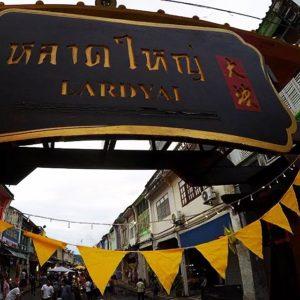 Phuket. Thailand.