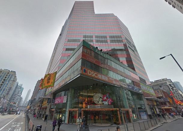 旺角寫字樓出租Rent Office in Mong Kok | 租寫字樓 | 樓上舖 | Rent Office Hong Kong