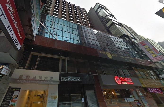 尖沙咀寫字樓樓上舖出租Tsim Sha Tsui Office Rental | 租寫字樓 | 樓上舖 | Rent Office Hong Kong