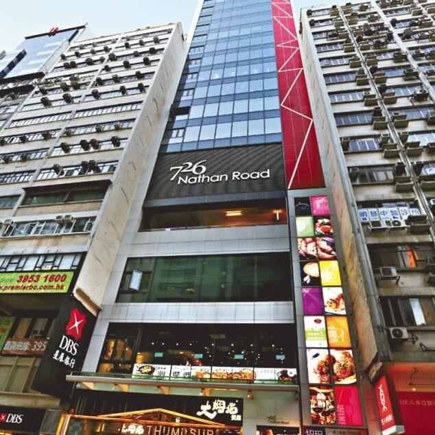 租旺角寫字樓租旺角樓上舖Rent Office in Mong Kok-Mong Kok office rental-HK office rental | 租寫字樓 | 樓上舖 | Rent Office Hong Kong