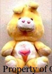 Treat Heart Pig -thetoyarchive.com