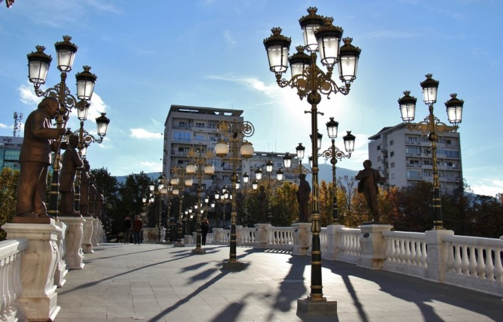 Art Bridge, Skopje, Macedonia