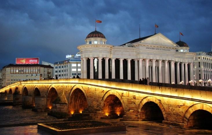 Stone Bridge and Museum of Archaeology, Skopje, Macedonia