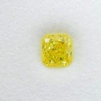 Fancy Vivid Yellow Loose Diamond Natural Color Radiant Cut GIA Cert