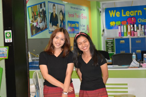 อยากเก่งอังกฤษ at We Learn Thai Chiang Mai