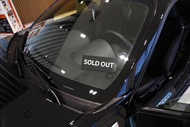 Dark image of the front side of a sold out car