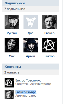 POS 7members_Detected_cybercriminals_group