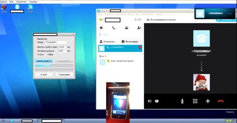 diy_skype_rings_flooder_01 (1)