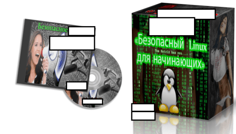 OPSEC training material cybercrime 3