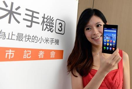 Xiaomi mobile 2