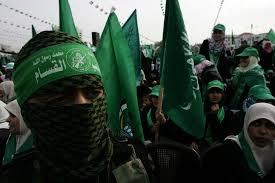 Al-Qassam Brigades Archives - Security AffairsSecurity Affairs