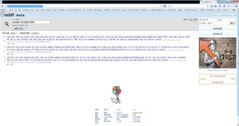 MAC OS X botnet Reddit