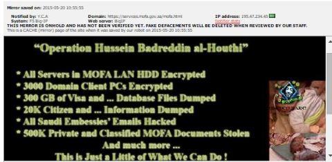 Yemen Cyber Army vs Saudi Gov 2