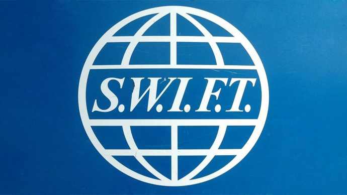 SWIFT cyberheist