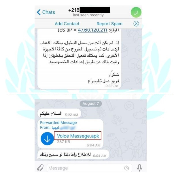 Libyan scorpions group is behind a cyber espionage campaign in libyan scorpions ccuart Choice Image