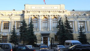 russian banks Central Bank of Russia