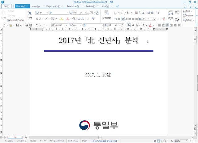 South Korea hacking