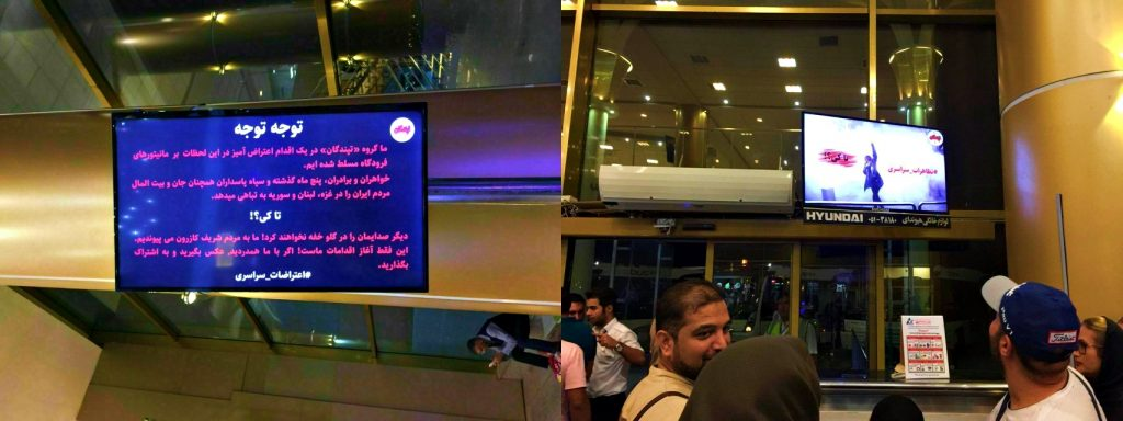 Hackers defaced screens at Mashhad airport in Iran protesting against the government