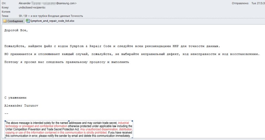Russian service centers